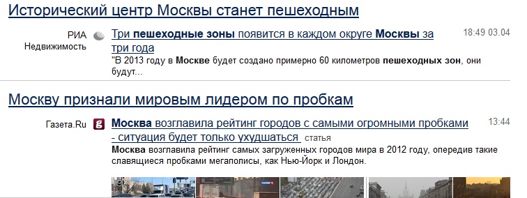 Walking in Moskow