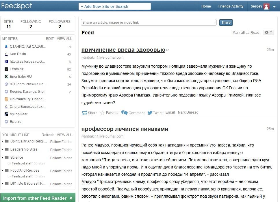 feedspot 5