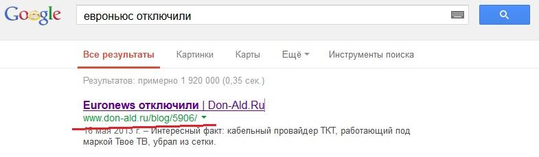 google20130531