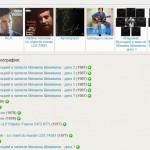 Musicnizer 7.0