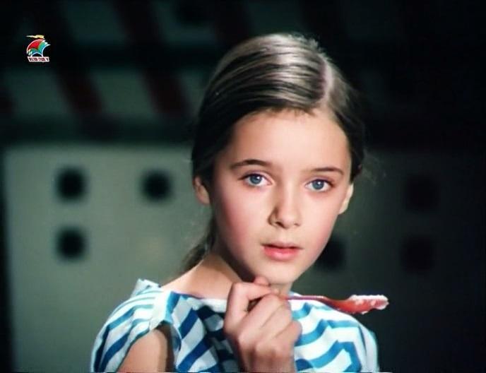 Алиса Селезнева