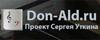Don-Ald_100х40