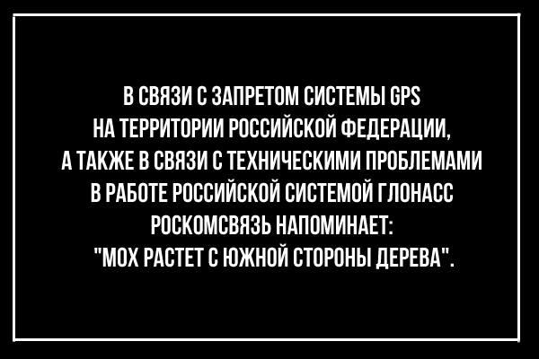 GPS_Glonass