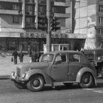 Угол Белы Куна и Бухарестской