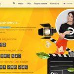VSP Group: партнерская программа монетизации видео на YouTube