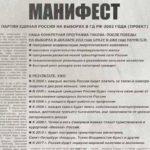 Россиян призывают любить родное пепелище и не верить в золотые горы