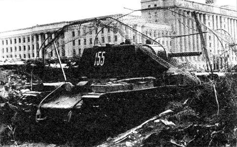 1941 Танк КВ-1 у Дома Советов