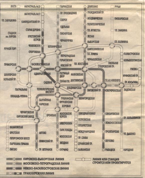 План развития метро 1985