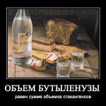 Стереометрия Дона Альда