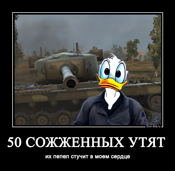 50 ducks