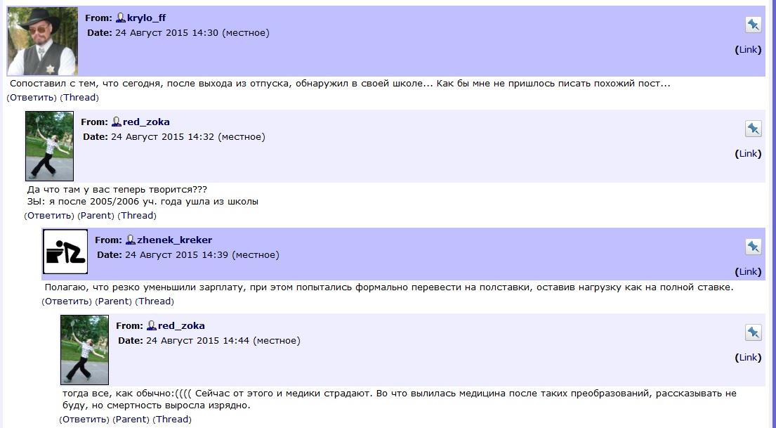 FromLJ_u_96_1