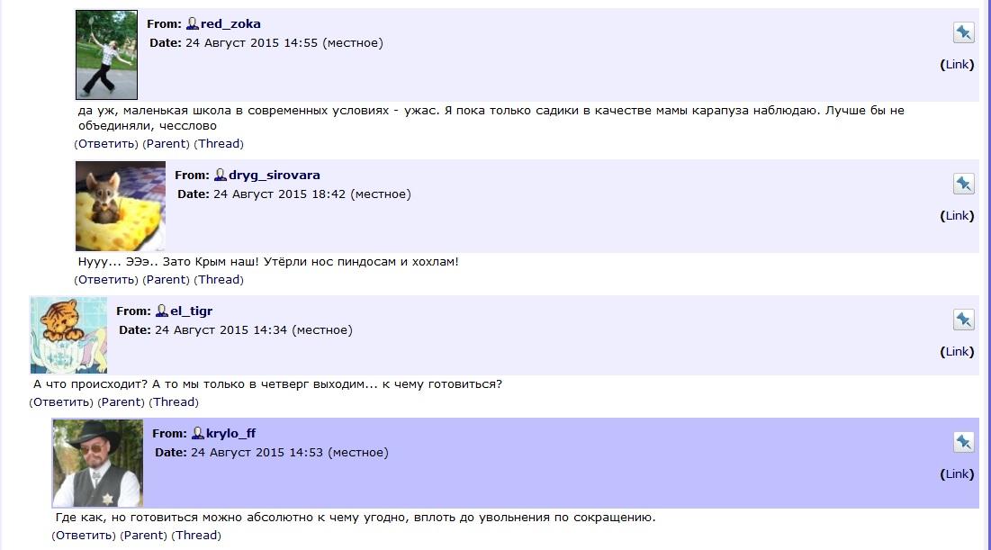 FromLJ_u_96_3