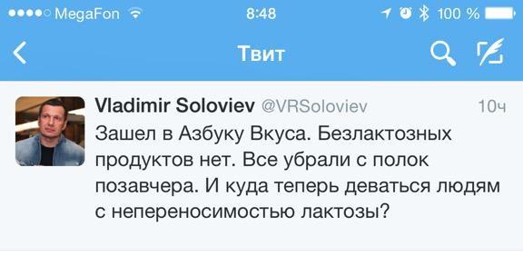 VSolosiev