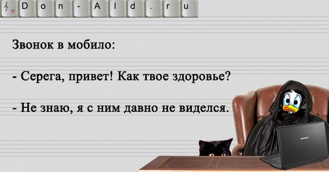 Крянизм_001