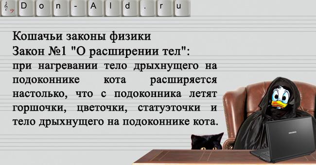 Крянизм_003