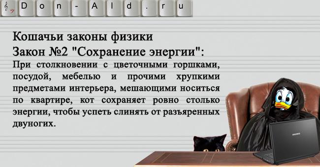 Крянизм_004