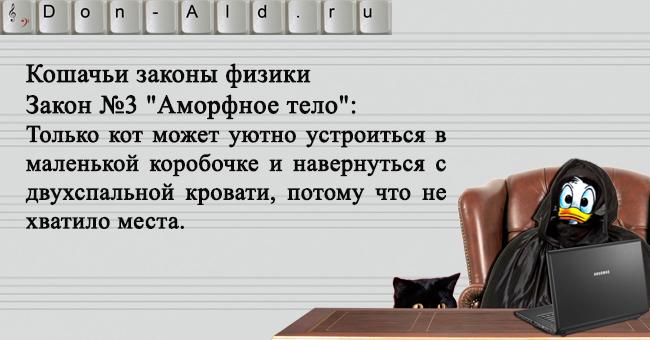 Крянизм_005