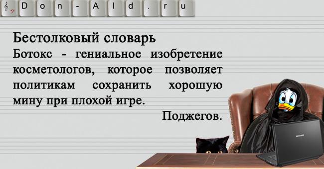 Крянизм_006