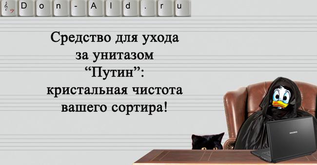Крянизм_008