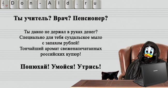Крянизм_009