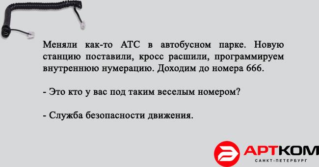 ArtCom_Humor_02