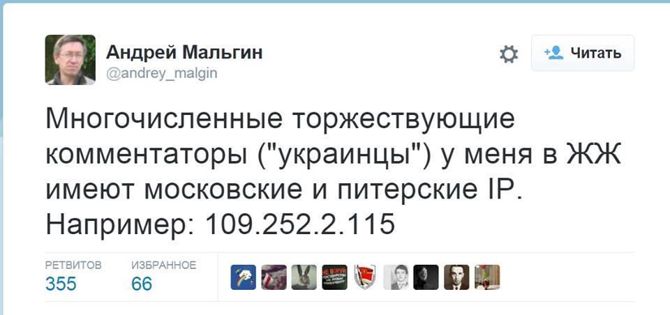 Malgin_twit