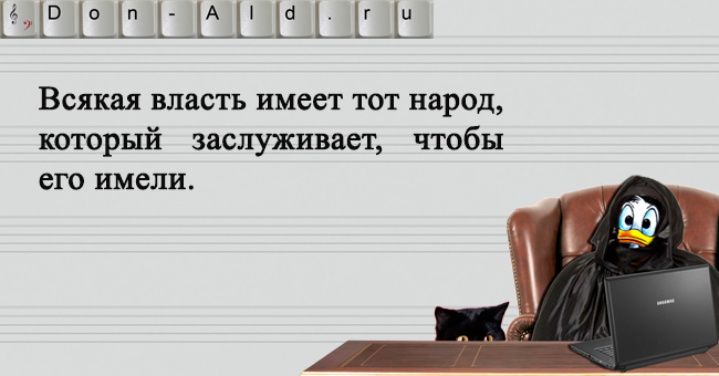 Крянизм_010