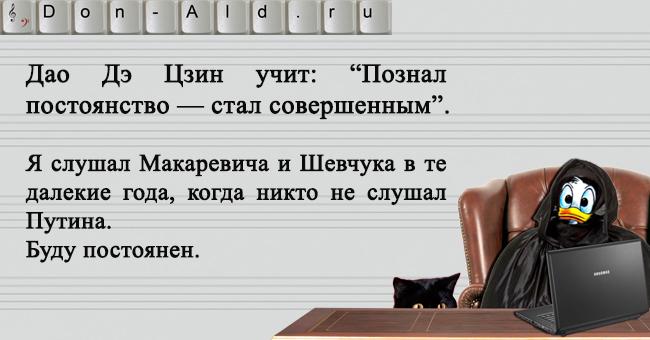 Крянизм_011