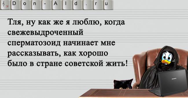 Крянизм_012