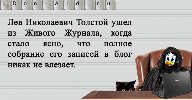 Крянизм_013