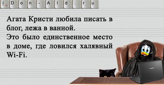 Крянизм_014