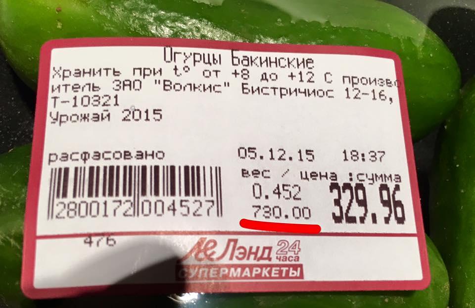 огурцы730