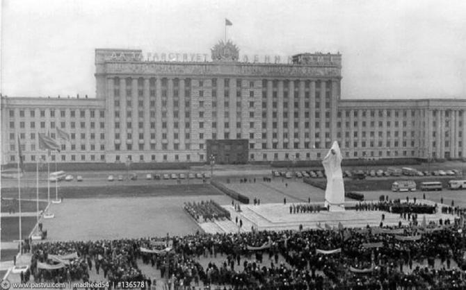 1970 Открытие памятника Ленину
