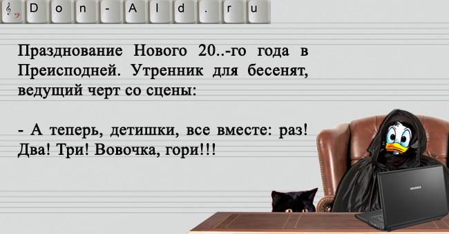 Крянизм_021