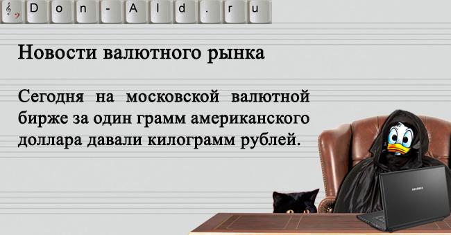 Крянизм_024