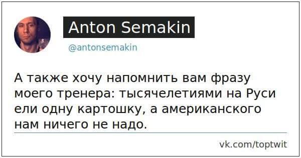 AntonSemakin