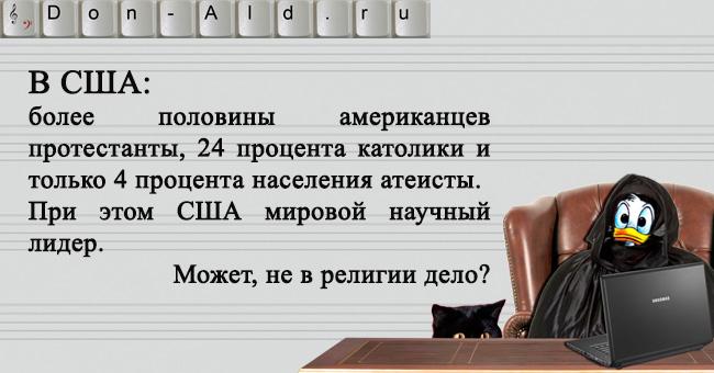 Крянизм_025