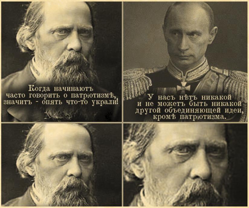 О патриотизме
