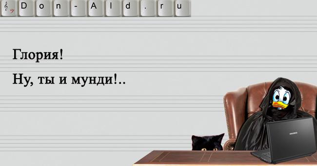 Крянизм_026