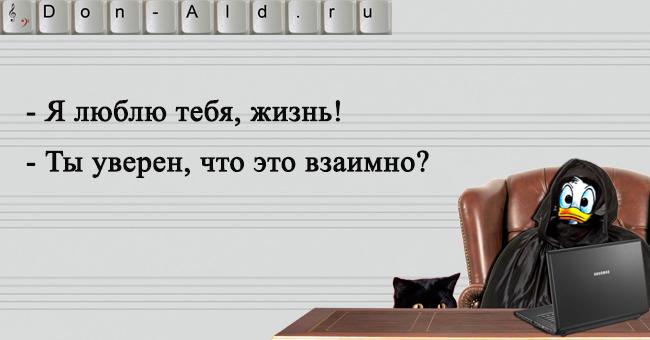 Крянизм_027