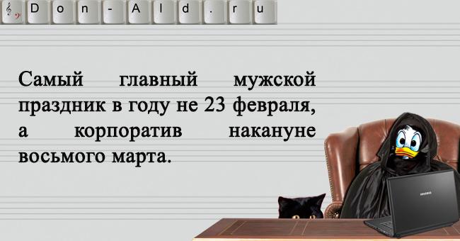 Крянизм_028