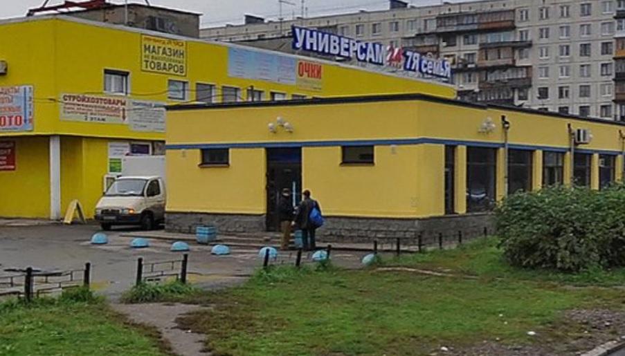 Павильон на Крыленко