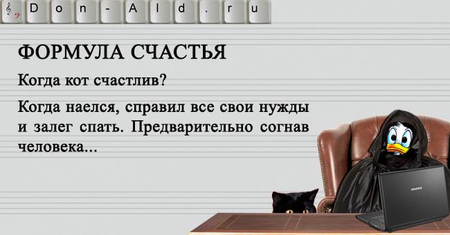 Крянизм_031