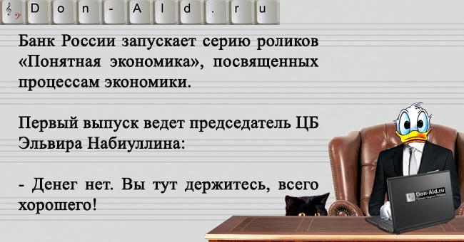 Крянизм_032