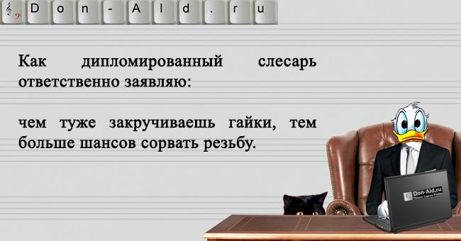 Крянизм_033