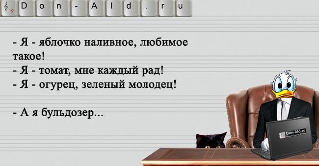 Крянизм_034