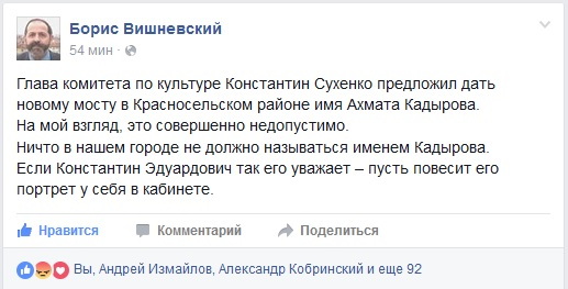Most_Kadyrova
