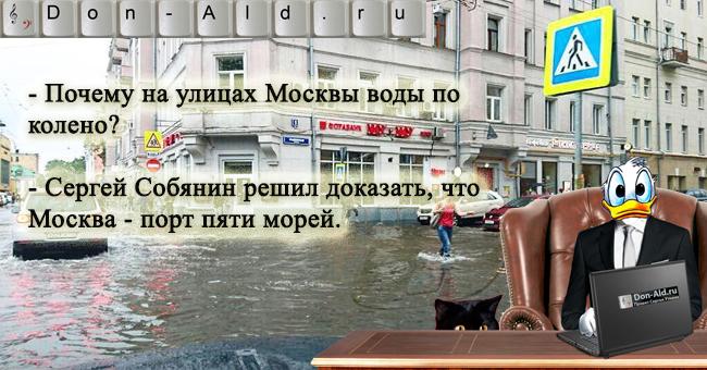 Крянизм_035