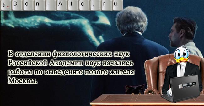 Крянизм_036