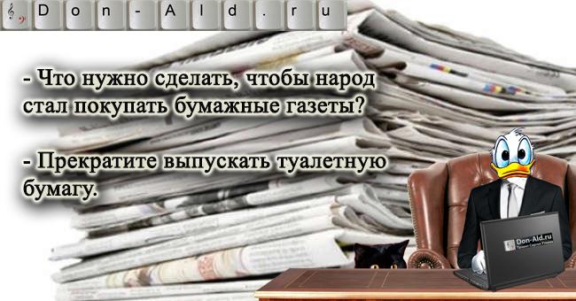 Крянизм_037